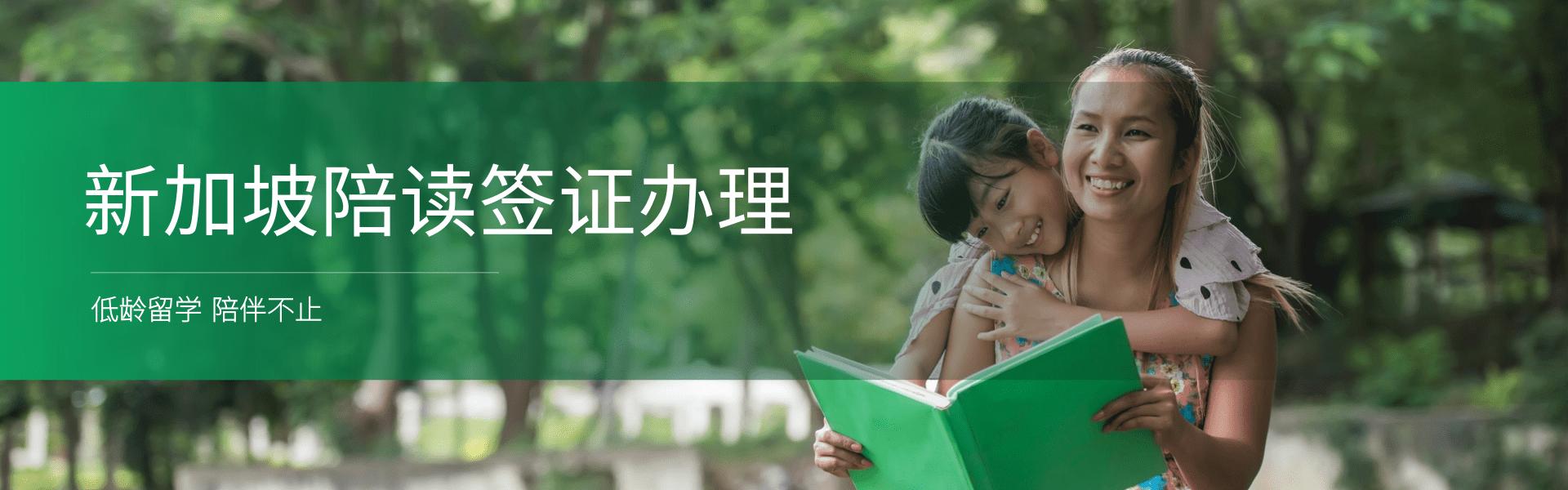 企业风Banner (1)