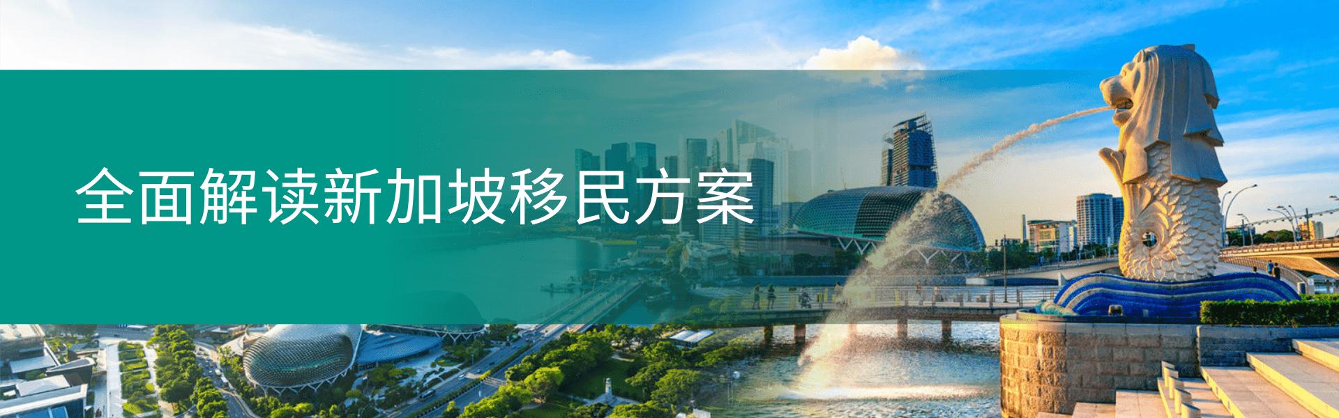 企业风Banner (3)